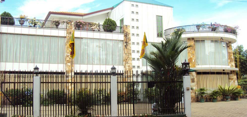 Saminro Reception Hall